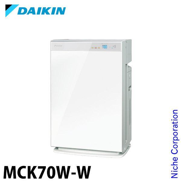 ダイキン 加湿ストリーマ空気清浄機 ホワイト ★MCK70W-W☆