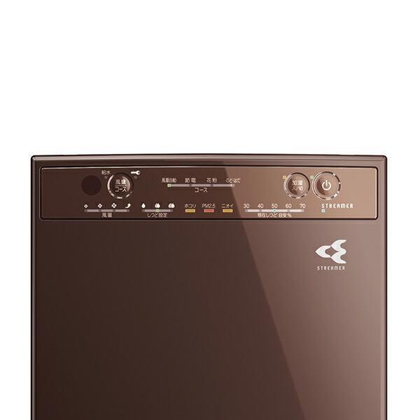 ダイキン 加湿ストリーマ空気清浄機 ディープブラウン (MCK55X-T) 商品画像3:ニッチ・リッチ・キャッチKaago店