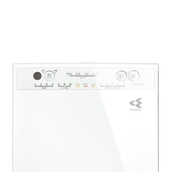 ダイキン 加湿ストリーマ空気清浄機 ホワイト (MCK55X-W) 商品画像3:ニッチ・リッチ・キャッチKaago店