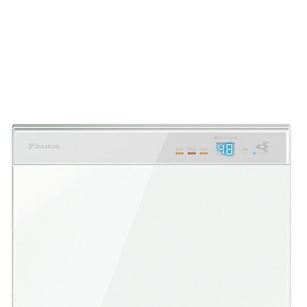 ダイキン 加湿ストリーマ空気清浄機 ホワイト (MCK70X-W) 商品画像3:ニッチ・リッチ・キャッチKaago店