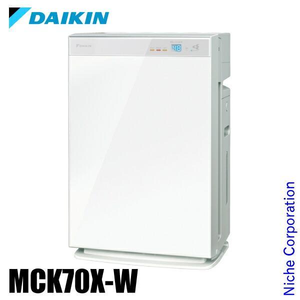 ダイキン 加湿ストリーマ空気清浄機 ホワイト (MCK70X-W) 商品画像16:ニッチ・リッチ・キャッチKaago店