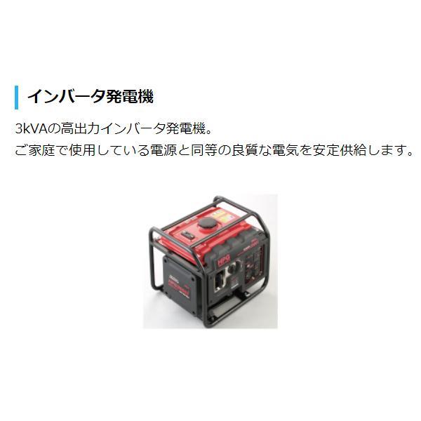 HPG3000i) ワキタ ロンシン インバーター発電機 商品画像2:ニッチ・リッチ・キャッチKaago店