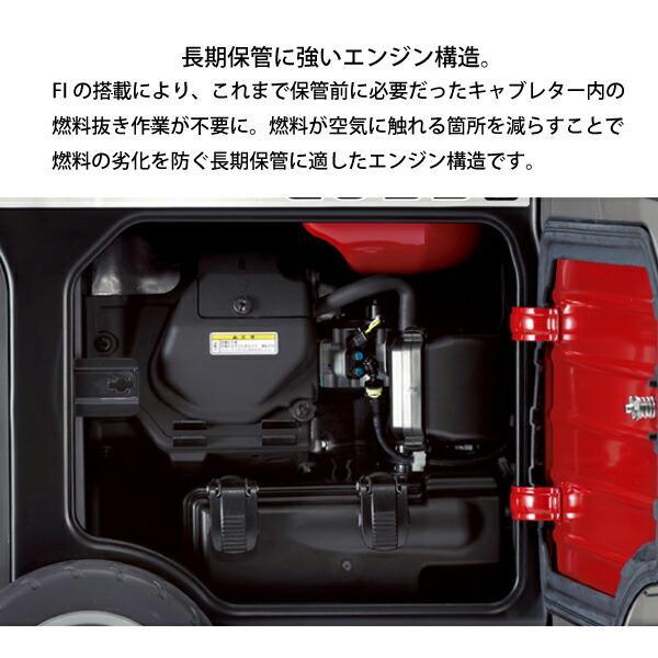 ホンダ EU55is N 正弦波インバーター搭載発電機 (EU55ISNJNT) 商品画像8:ニッチ・リッチ・キャッチKaago店