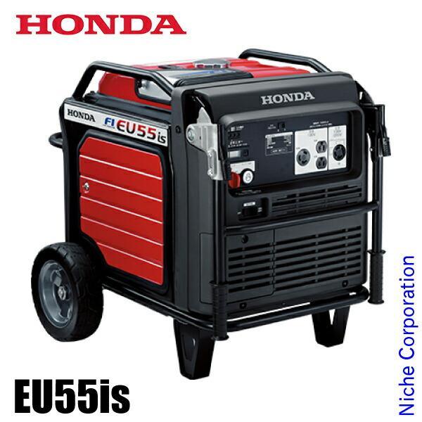 ホンダ EU55is N 正弦波インバーター搭載発電機 (EU55ISNJNT) 商品画像19:ニッチ・リッチ・キャッチKaago店