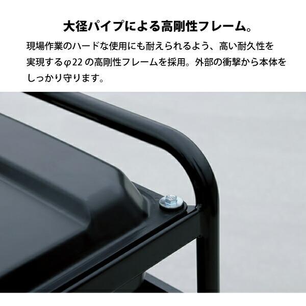 ホンダ EG25i 正弦波インバーター搭載発電機 (EG25IJN) 商品画像5:ニッチ・リッチ・キャッチKaago店