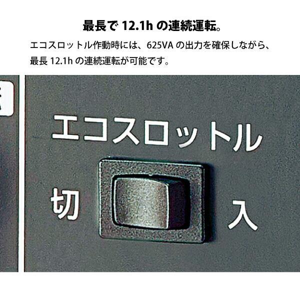 ホンダ EG25i 正弦波インバーター搭載発電機 (EG25IJN) 商品画像6:ニッチ・リッチ・キャッチKaago店