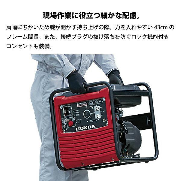 ホンダ EG25i 正弦波インバーター搭載発電機 (EG25IJN) 商品画像9:ニッチ・リッチ・キャッチKaago店