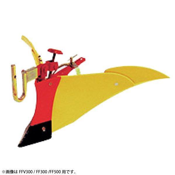 ホンダ ニューイエロー培土器 尾輪付 こまめ F220用 (10890)