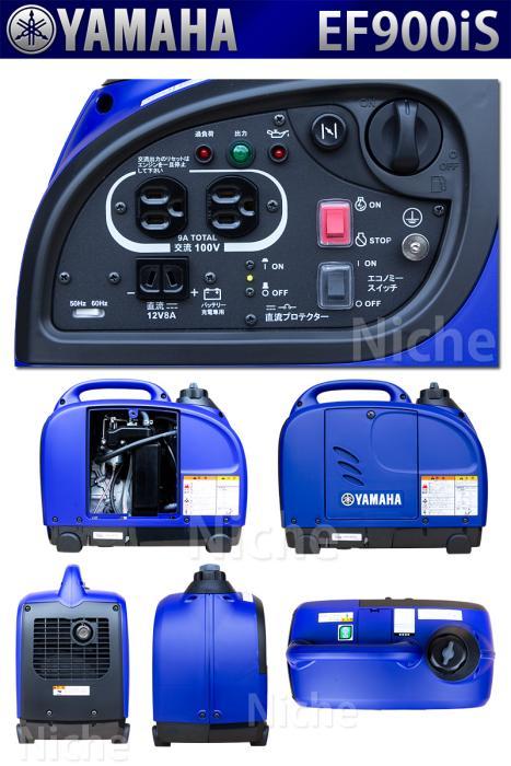 EF900IS) ヤマハ 発電機 EF900IS (発電機 インバーター) 商品画像2:ニッチ・リッチ・キャッチKaago店