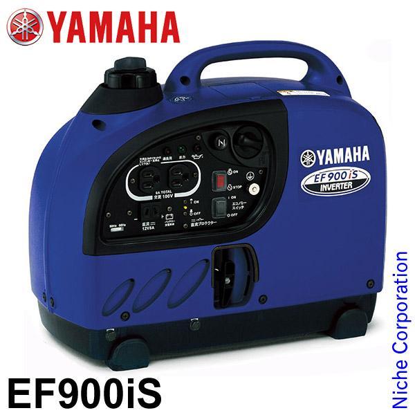 EF900IS) ヤマハ 発電機 EF900IS (発電機 インバーター) 商品画像13:ニッチ・リッチ・キャッチKaago店
