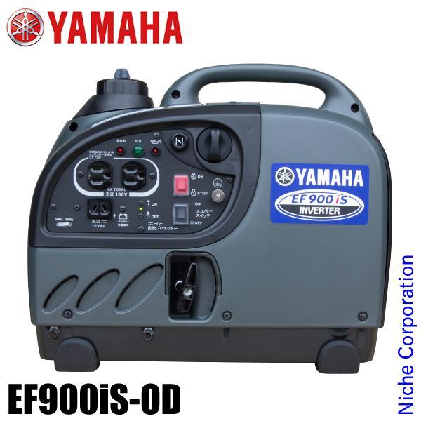 EF900iS-OD