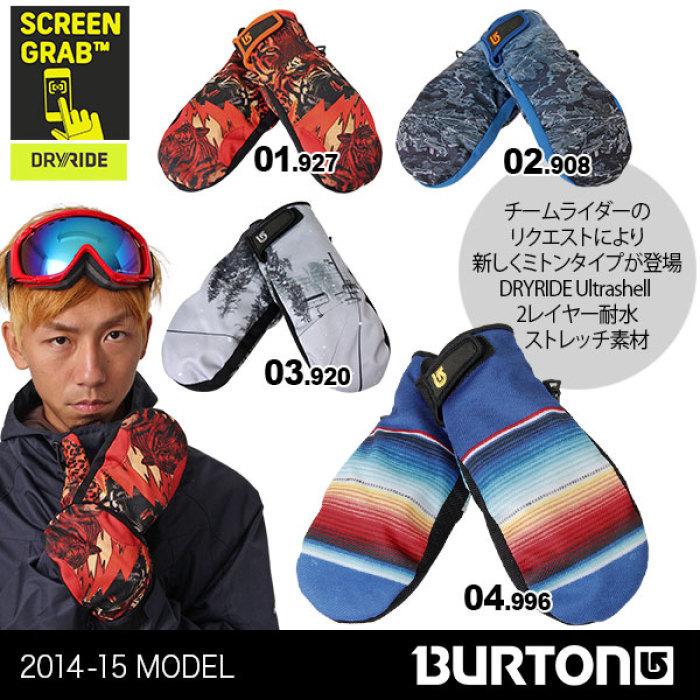 【BURTON/バートン】メンズ ミトンスノーグローブ 1031010・・・