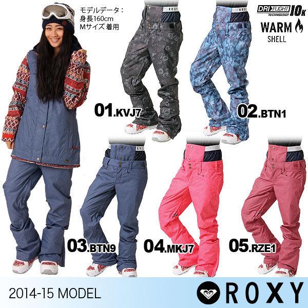 【ROXY/ロキシー】レディース スノーボードウェアパンツ{ERJTP00011}【☆・・・