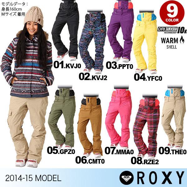 【ROXY/ロキシー】レディース スノーボードウェアパンツ{ERJTP00017}【☆・・・