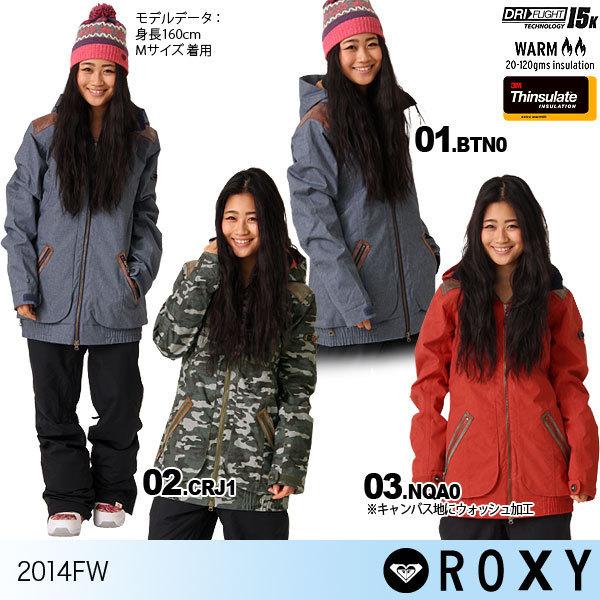 【ROXY/ロキシー】レディース スノーボードウェアジャケット{ARJTJ00034}【・・・