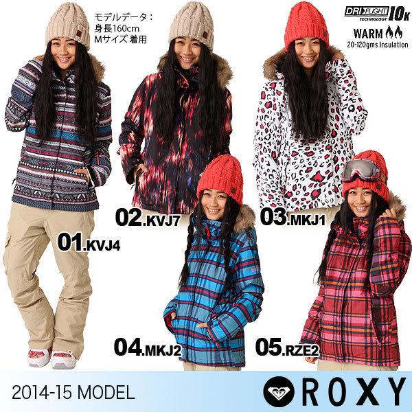 【ROXY/ロキシー】レディース スノーボードウェアジャケット{ERJTJ00027}【・・・