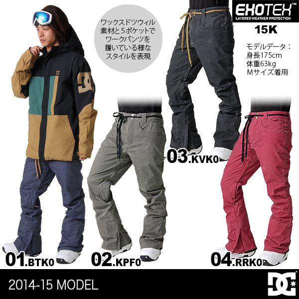 【DC SHOES/ディーシーシュー】メンズ スノーボードウェアパンツ{EDYTP00008・・・