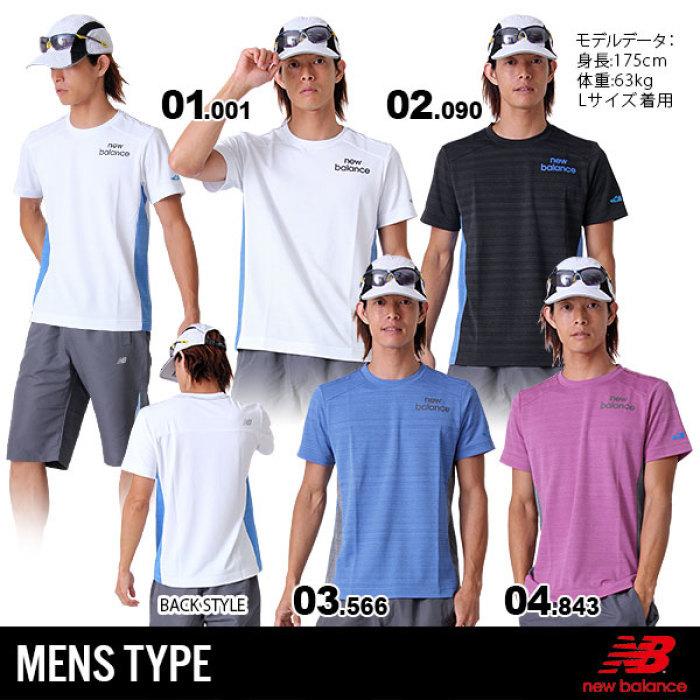【New Balance/ニューバランス】メンズ スポーツ用半袖Tシャツ{NBR-32572M・・・