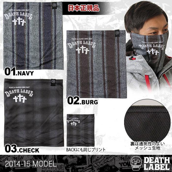 【DEATH LABEL/デスレーベル】メンズ&レディース フェイスマスク{15_MASK2_・・・