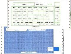 弥生 334006 給与明細書 連続用紙 封筒式 (500セット)