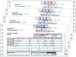 弥生 334201 売上伝票(連続用紙)(500セット)