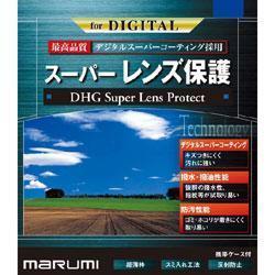 DHG スーパーレンズプロテクト 58mm 商品画像2:onHOME Kaago店(オンホーム カーゴテン)