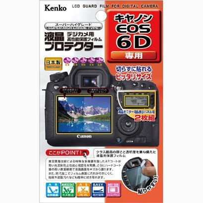 KLP-CEOS6D(EOS 6D 専用 液晶保護シート):onHOME PLUS(オンホーム プラス)