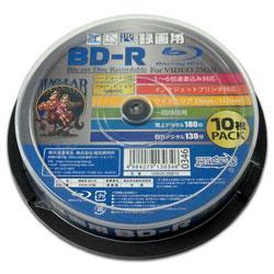 HDBDR130RP10