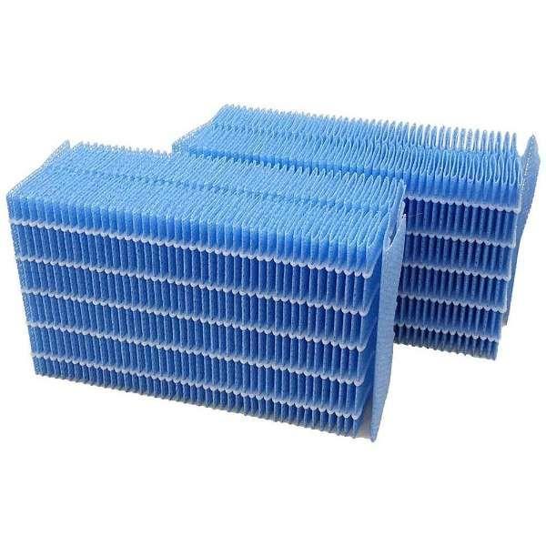 H060519 抗菌気化フィルター(2個セット)