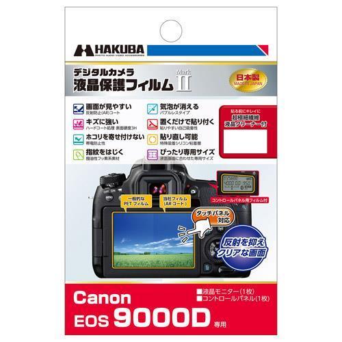 DGF2-CAE9000D:onHOME PLUS(オンホーム プラス)