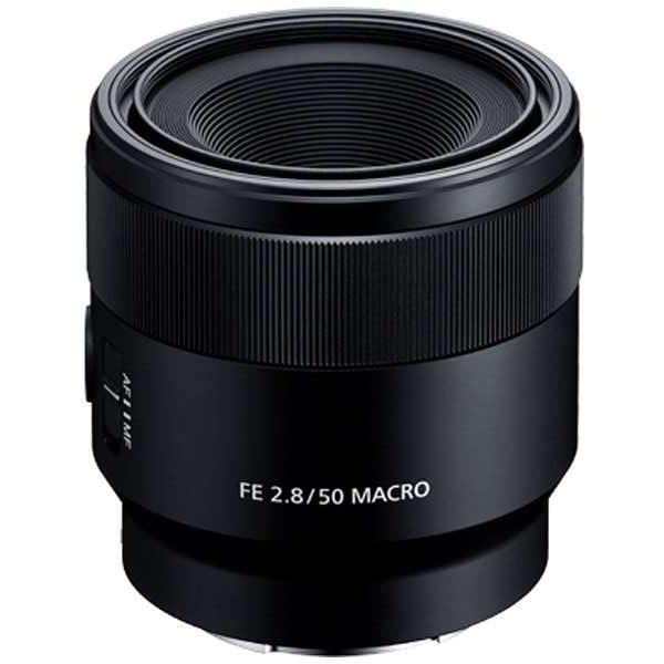 FE 50mm F2.8 Macro SEL50M28
