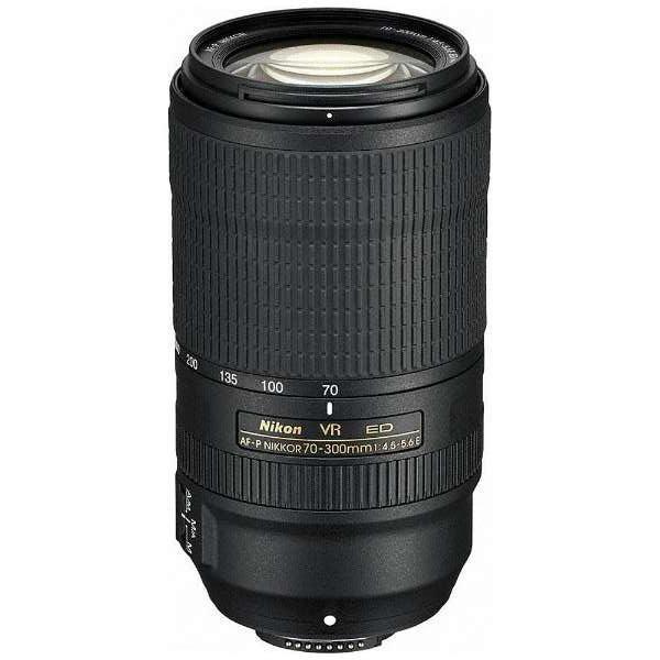 AF-P NIKKOR 70-300mm f/4.5-5.6E ED VR