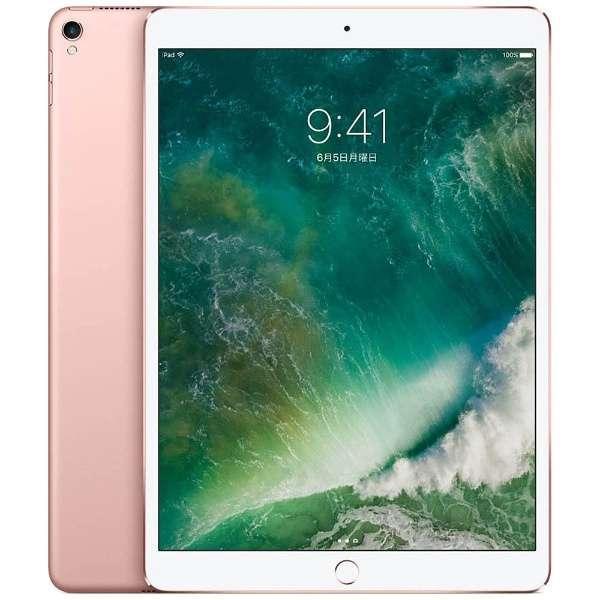 iPad Pro 10.5インチ Wi-Fi 256GB MPF22J/A 【国内正規品】