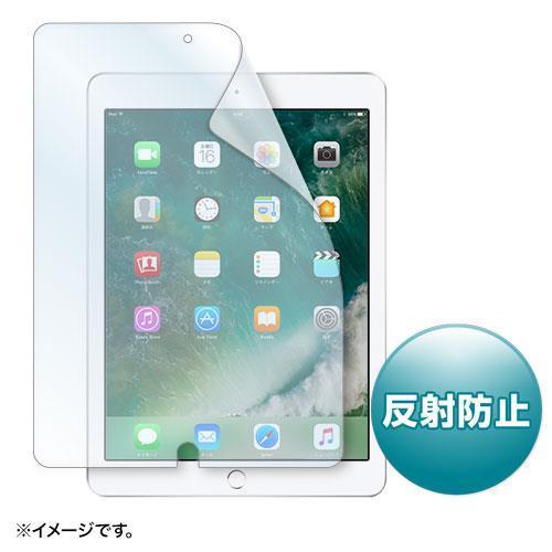 LCD-IPAD8:onHOME PLUS(オンホーム プラス)