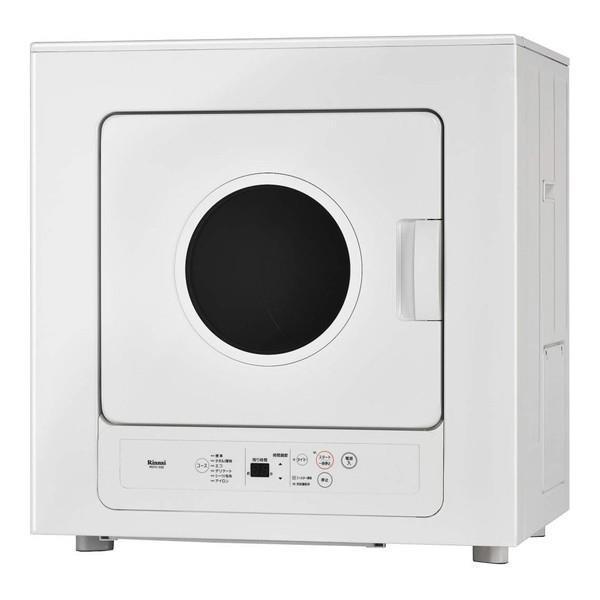 RDTC-53S(12A13A都市ガス)【業務/個人兼用モデル】