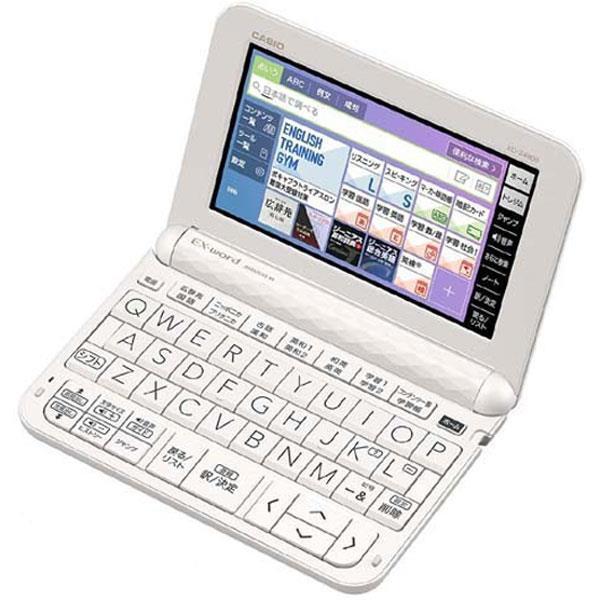 XD-Z4900 WE