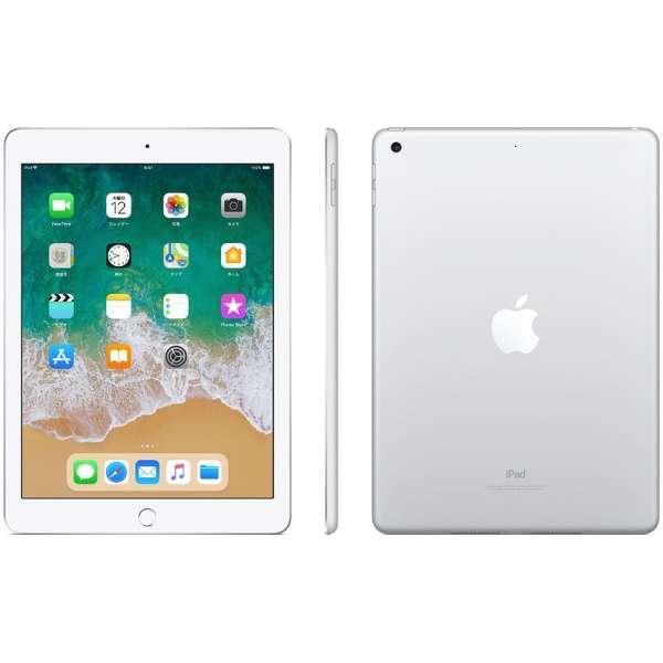 iPad 9.7インチ Wi-Fiモデル 32GB MR7G2J/A 【国内正規品】 商品画像2:onHOME PLUS(オンホーム プラス)