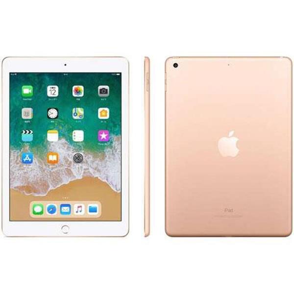 iPad 9.7インチ Wi-Fiモデル 32GB MRJN2J/A 【国内正規品】 商品画像2:onHOME PLUS(オンホーム プラス)