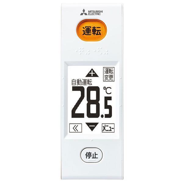 MSZ-ZW6318S W(2梱包) 200V 商品画像2:onHOME PLUS(オンホーム プラス)
