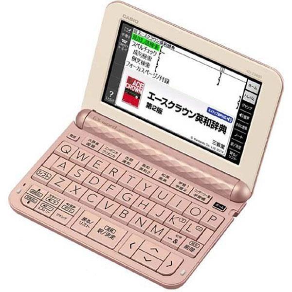 XD-Z3800 PK