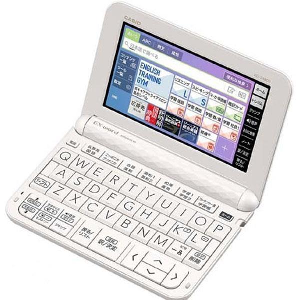 XD-Z4800 WE