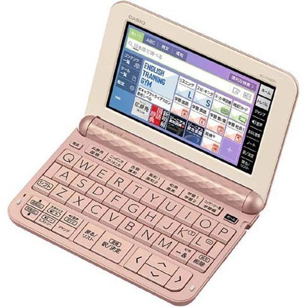 XD-Z4800 PK