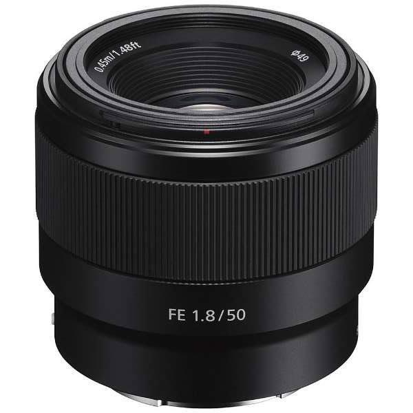 FE 50mm F1.8 SEL50F18F