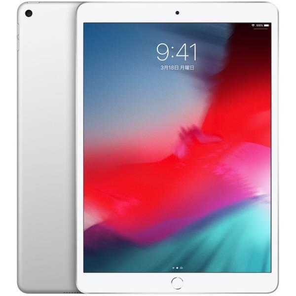 iPad Air 10.5インチ Wi-Fi 256GB MUUR2J/A【国内正規品】