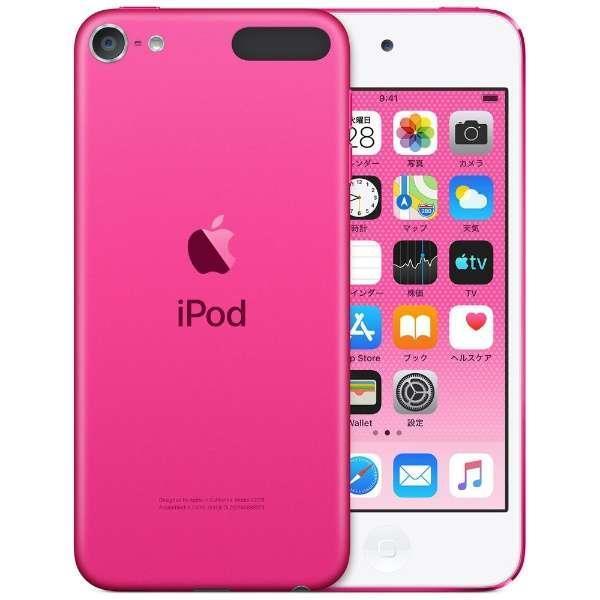 iPod touch 128GB MVHY2J/A【国内正規品】