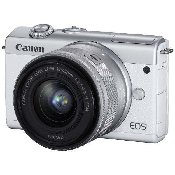 EOS M200 EF-M15-45 IS STM レンズキット ホワイト