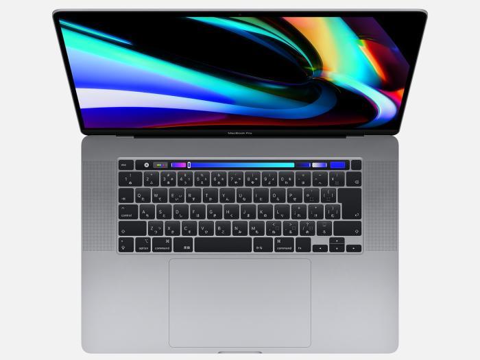 MacBook Pro Retinaディスプレイ 2300/16 MVVK2J/A [スペースグレイ]【アウト・・・