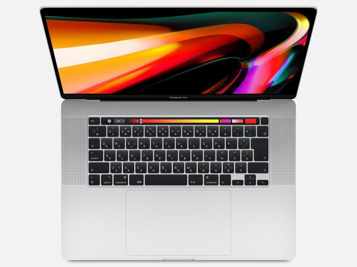 MacBook Pro Retinaディスプレイ 2300/16 MVVM2J/A [シルバー]【アウトレット 状態 S】:パニカウ