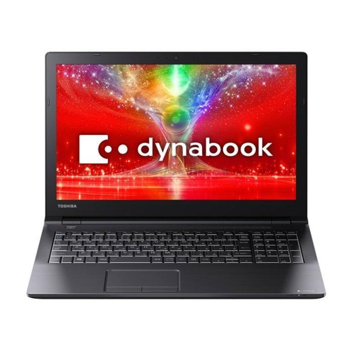 dynabook B25/21GB PB25-21GRDB