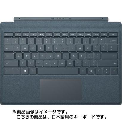 Surface Pro Signature タイプ カバー FFQ-00039 [コバルトブルー]